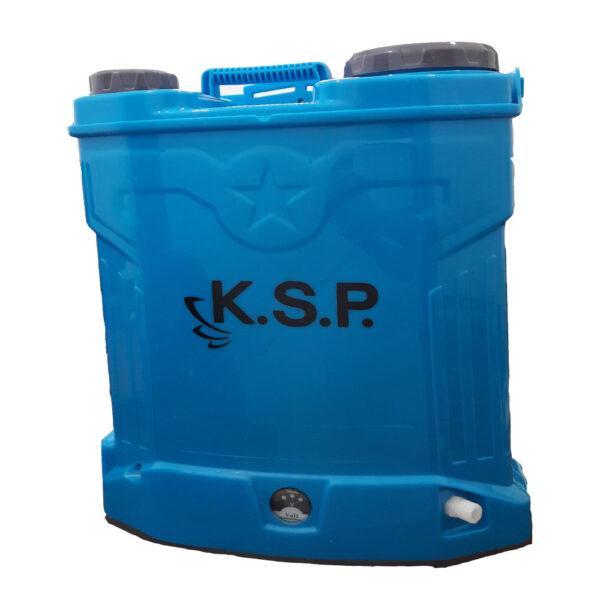 سمپاش KSP